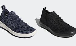 Browse partner adidas